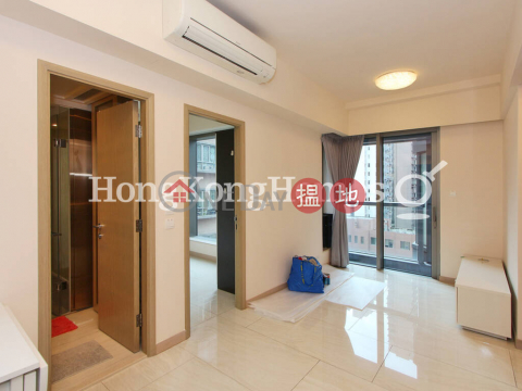 1 Bed Unit for Rent at King's Hill Western DistrictKing's Hill(King's Hill)Rental Listings (Proway-LID159948R)_0