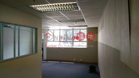 Wah Lok Industrial Centre Sha TinWah Lok Industrial Centre(Wah Lok Industrial Centre)Rental Listings (newpo-03723)_0