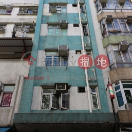 Tin Hau House|天后樓