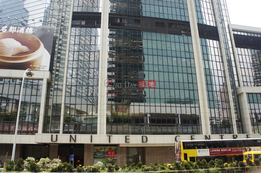 United Centre (United Centre) Admiralty|搵地(OneDay)(1)