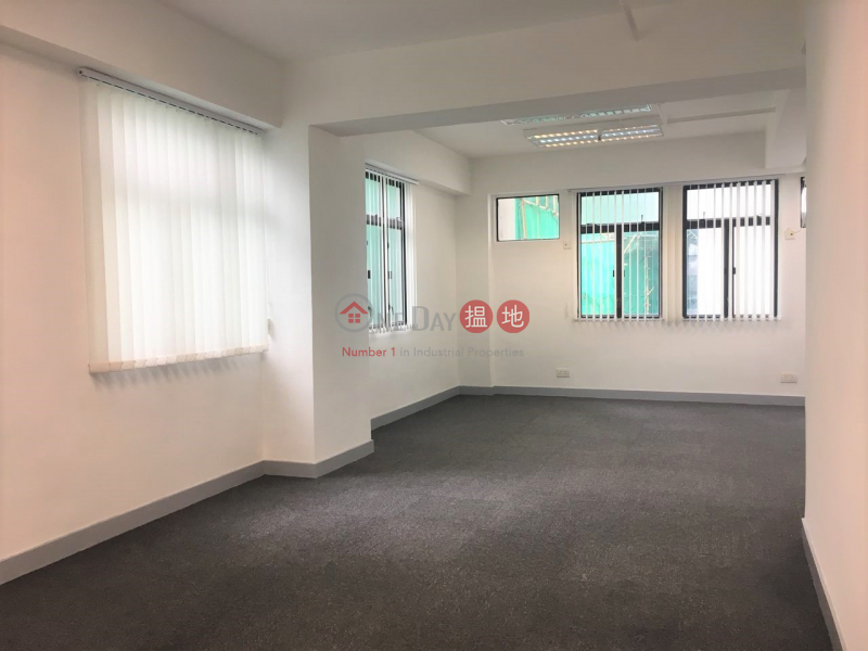 The L.Plaza High | Office / Commercial Property | Rental Listings HK$ 21,250/ month