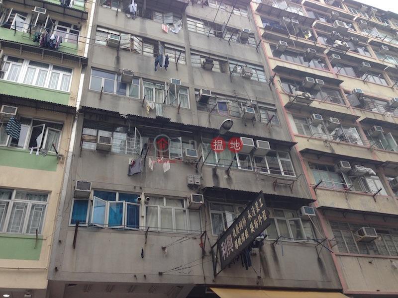 66-68 Ki Lung Street (66-68 Ki Lung Street) Prince Edward|搵地(OneDay)(2)