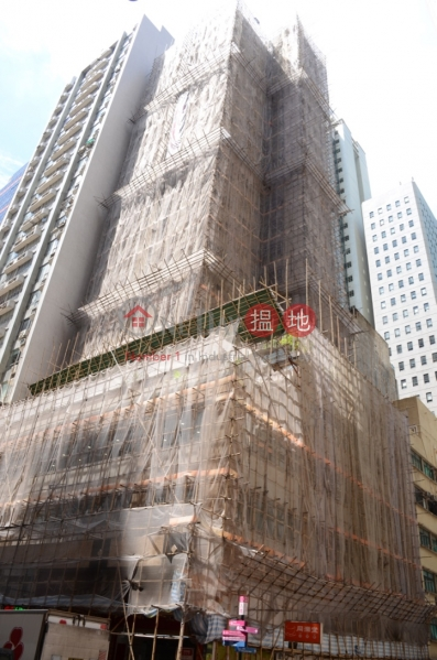 Hillier Building (Hillier Building) Sheung Wan|搵地(OneDay)(4)