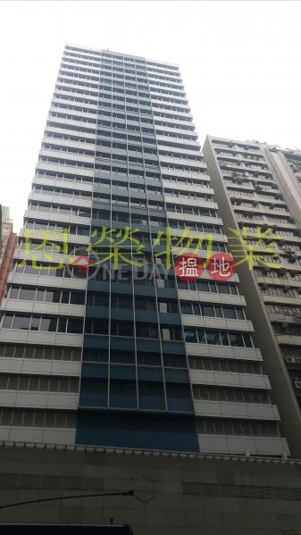 HK$ 35,870/ 月-集成中心-灣仔區 電話: 98755238