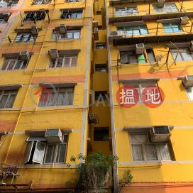 4 HUNG WAN STREET,To Kwa Wan, Kowloon
