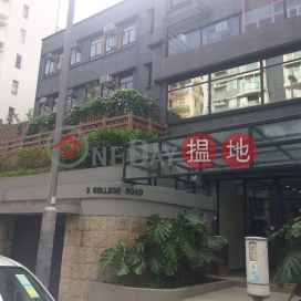 3 College Road,Kowloon Tong, Kowloon