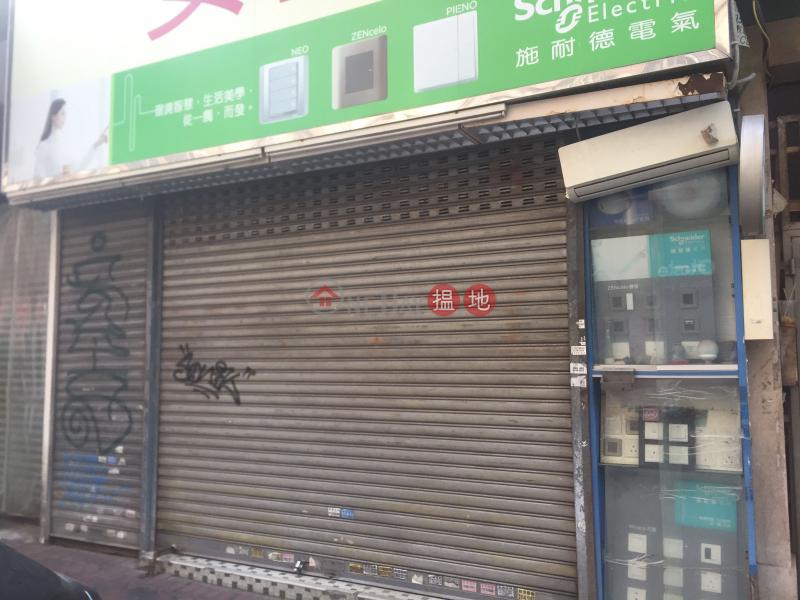16 Kimberley Street (16 Kimberley Street) Tsim Sha Tsui|搵地(OneDay)(2)