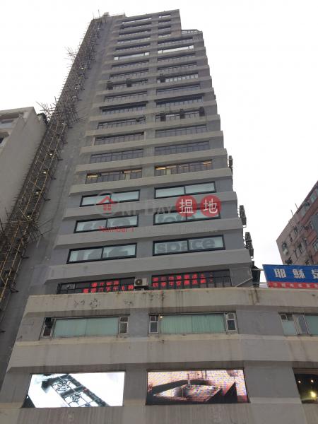 凱利商業大廈 (Amber Commercial Building) 灣仔|搵地(OneDay)(1)