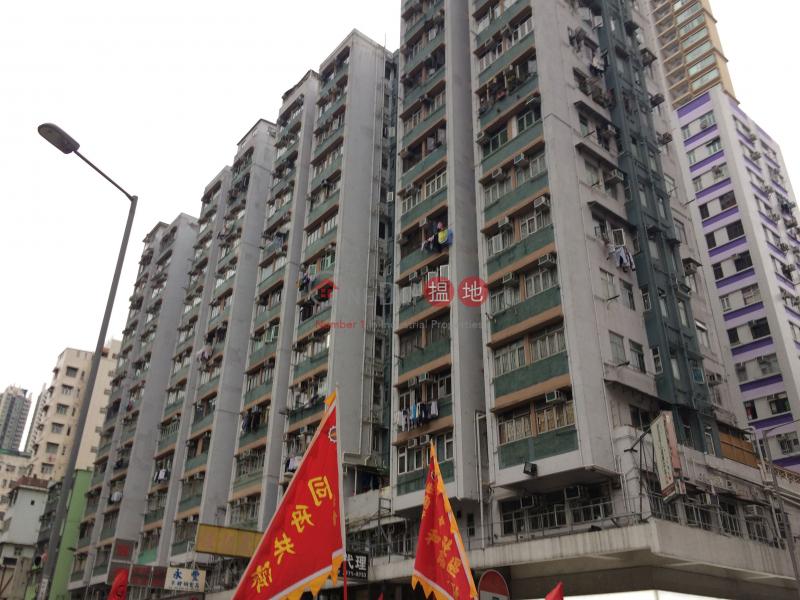 福明大廈B座 (Block B Fuk Ming Building) 大角咀|搵地(OneDay)(1)