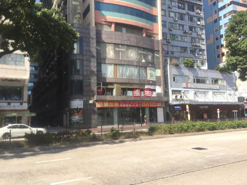 Oriental Crystal Finance Centre (Oriental Crystal Finance Centre) Tsim Sha Tsui|搵地(OneDay)(2)