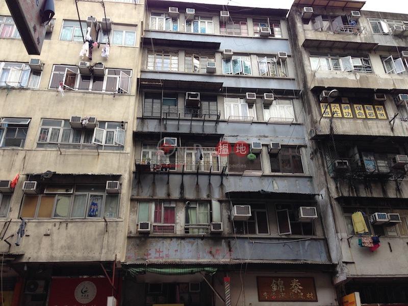 184-186 Shanghai Street (184-186 Shanghai Street) Yau Ma Tei|搵地(OneDay)(1)