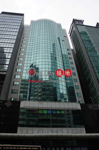 Hua Chiao Commercial Centre, Hua Chiao Commercial Centre 華僑商業大廈 Rental Listings | Yau Tsim Mong (bosin-03560)