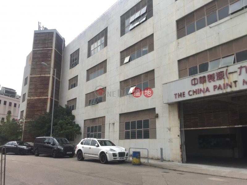 中華製漆大廈1座 (China Paint Building Block 1) 西貢|搵地(OneDay)(5)