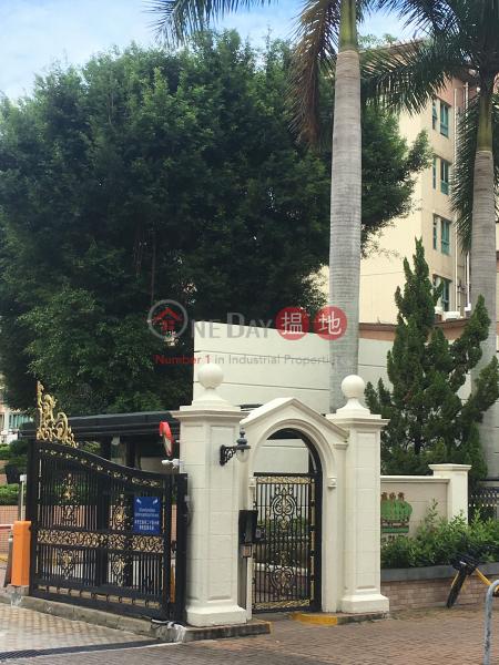 帝欣苑31座 (Parc Versailles Block 31) 大埔|搵地(OneDay)(3)