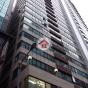 富盛商業大廈 (Prosperous Commercial Building) 灣仔渣甸街54-58號|- 搵地(OneDay)(1)