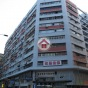 Kowloon Bay Industrial Centre (Kowloon Bay Industrial Centre) Kwun Tong DistrictWang Chiu Road15號|- 搵地(OneDay)(4)