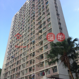 Fu Ping House, Tai Wo Hau Estate|大窩口邨富平樓