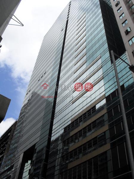 香港搵樓|租樓|二手盤|買樓| 搵地 | 工業大廈|出租樓盤-保華企業中心