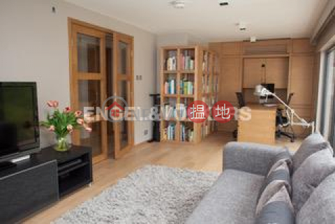 Expat Family Flat for Sale in Clear Water Bay|91 Ha Yeung Village(91 Ha Yeung Village)Sales Listings (EVHK63993)_0