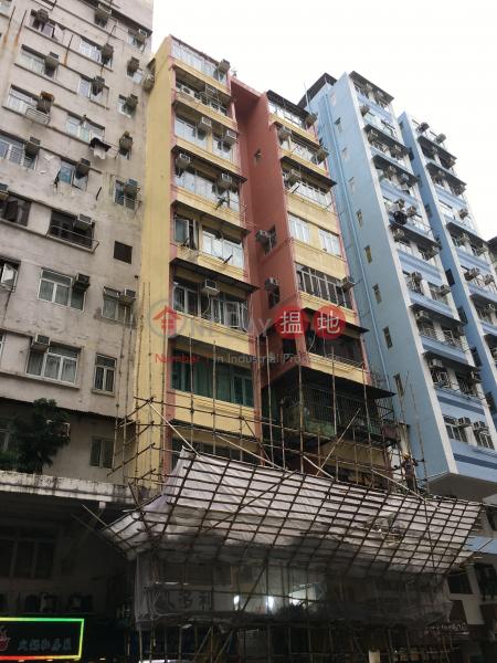 福華街41號 (41 Fuk Wa Street) 深水埗 搵地(OneDay)(2)