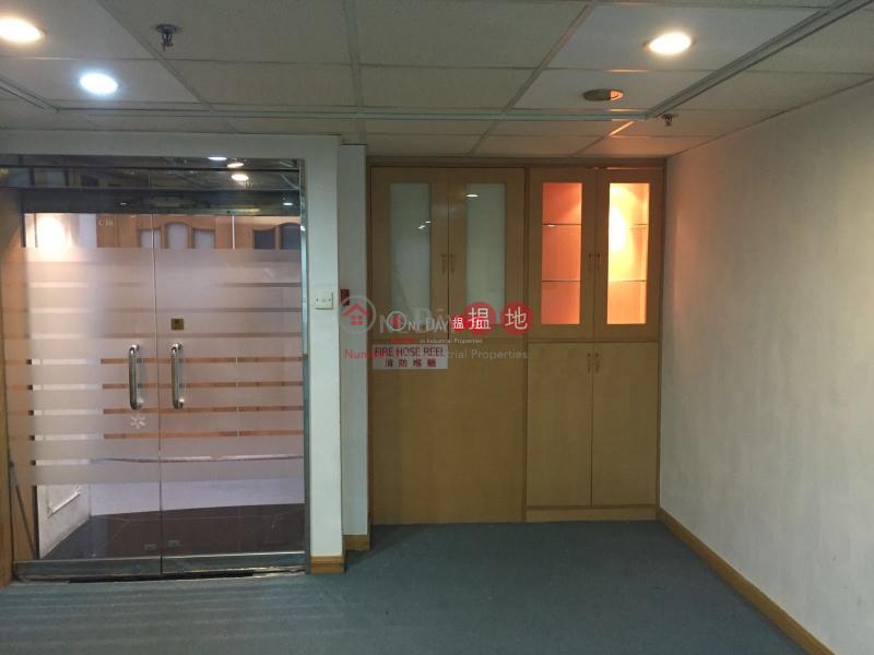 香港工業中心C座|489-491青山道 | 長沙灣|香港-出售HK$ 1,067萬