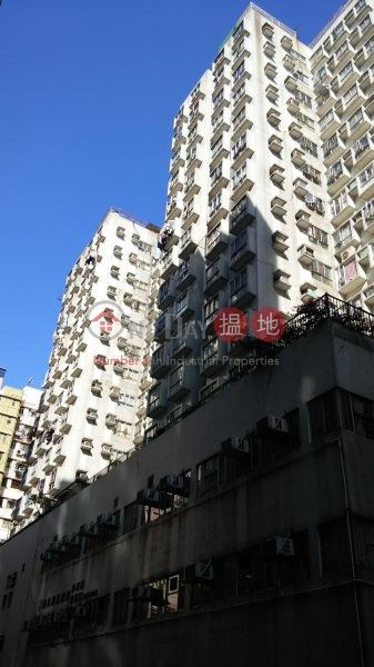 Hoi Hong Building Tower II (Hoi Hong Building Tower II) Tai Kok Tsui 搵地(OneDay)(1)