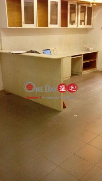 Property Search Hong Kong | OneDay | Industrial | Sales Listings | Man Lee Industrial Building