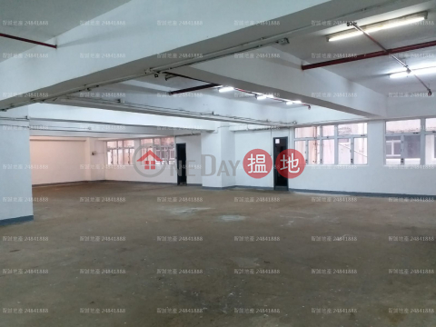 建呎約 3,296呎 樓底11'|Kwai Tsing DistrictTsing Yi Industrial Centre Phase 2(Tsing Yi Industrial Centre Phase 2)Sales Listings (JessieChung69376288)_0
