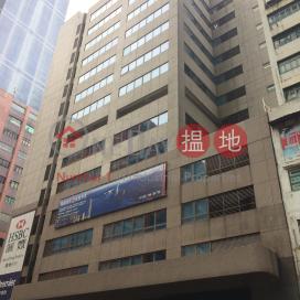 Wong Tze Building,Kwun Tong, Kowloon