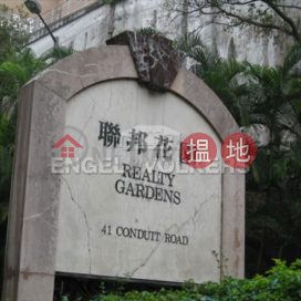1 Bed Flat for Rent in Mid Levels West|Western DistrictRealty Gardens(Realty Gardens)Rental Listings (EVHK41553)_0