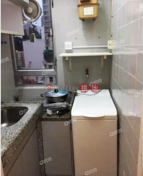 東蔚苑-中層|住宅|出售樓盤|HK$ 620萬