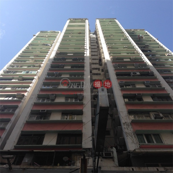 Johnston Court (Johnston Court) Wan Chai|搵地(OneDay)(3)