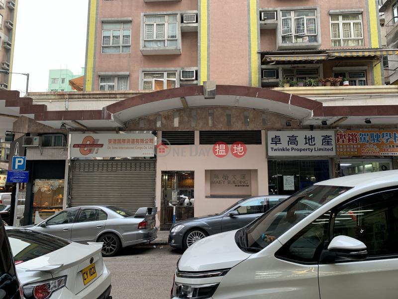 Maisy Building (Maisy Building) To Kwa Wan|搵地(OneDay)(2)
