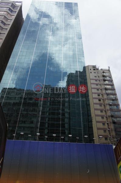 Full Win Commercial Centre (Full Win Commercial Centre) Mong Kok|搵地(OneDay)(4)