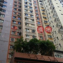 Bo Shing Court,North Point, Hong Kong Island
