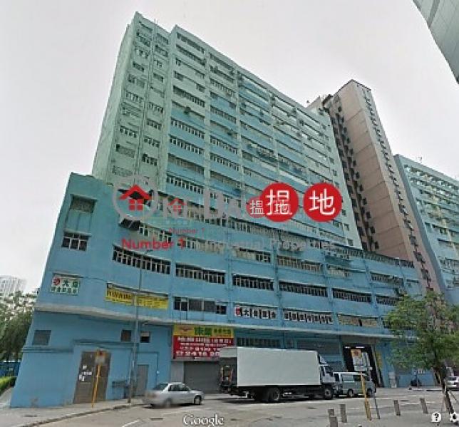 美和工業大廈|葵青美和工業大廈(Mai Wo Industrial Building)出售樓盤 (ericp-04994)