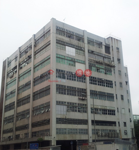 順景工業大廈 (Sunking Factory Building) 大圍|搵地(OneDay)(4)