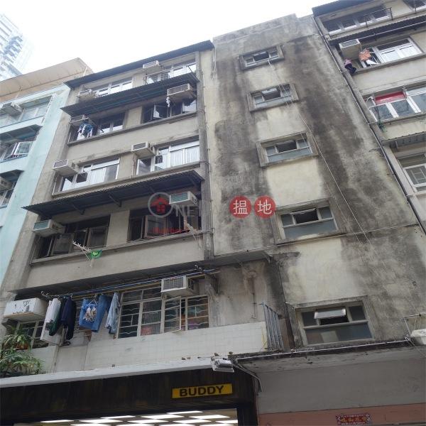 新村街10A-11A號 (10A-11A Sun Chun Street) 銅鑼灣|搵地(OneDay)(4)