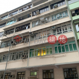 26 Maidstone Road,To Kwa Wan, Kowloon