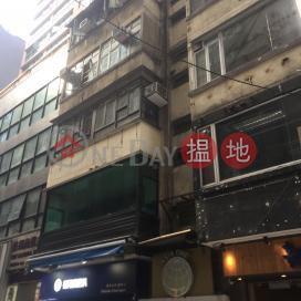 厚福街11A號,尖沙咀, 九龍