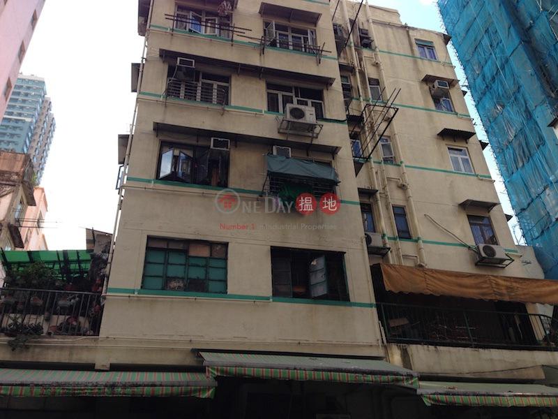 250-254 Reclamation Street (250-254 Reclamation Street) Mong Kok|搵地(OneDay)(2)