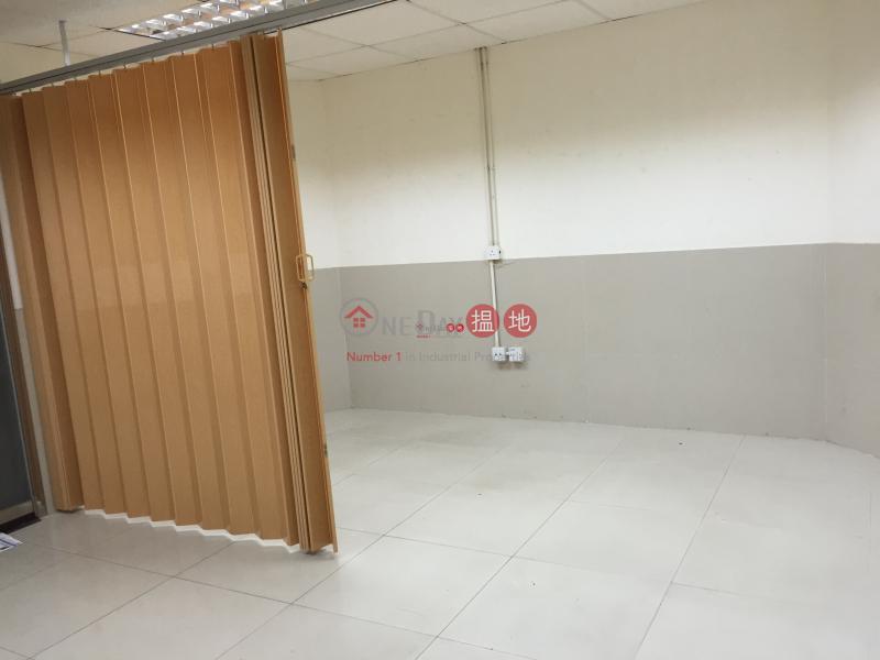 =快快快=有冷氣獨立廁所!7祥利街 | 柴灣區-香港-出租-HK$ 5,500/ 月