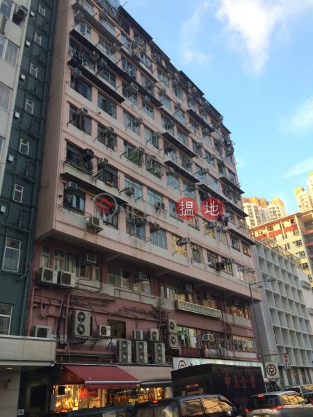 Cheong Wah Building (Cheong Wah Building) Sham Shui Po 搵地(OneDay)(1)