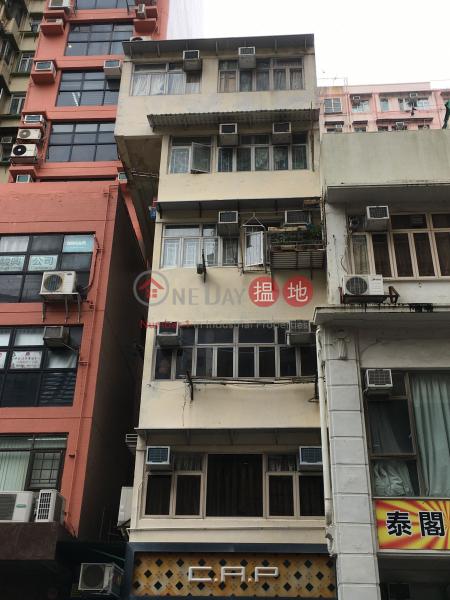 福華街29號 (29 Fuk Wa Street) 深水埗 搵地(OneDay)(1)