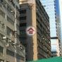 合明工廠大廈 (Hop Ming Factory Building) 柴灣區安業街6-10號|- 搵地(OneDay)(3)
