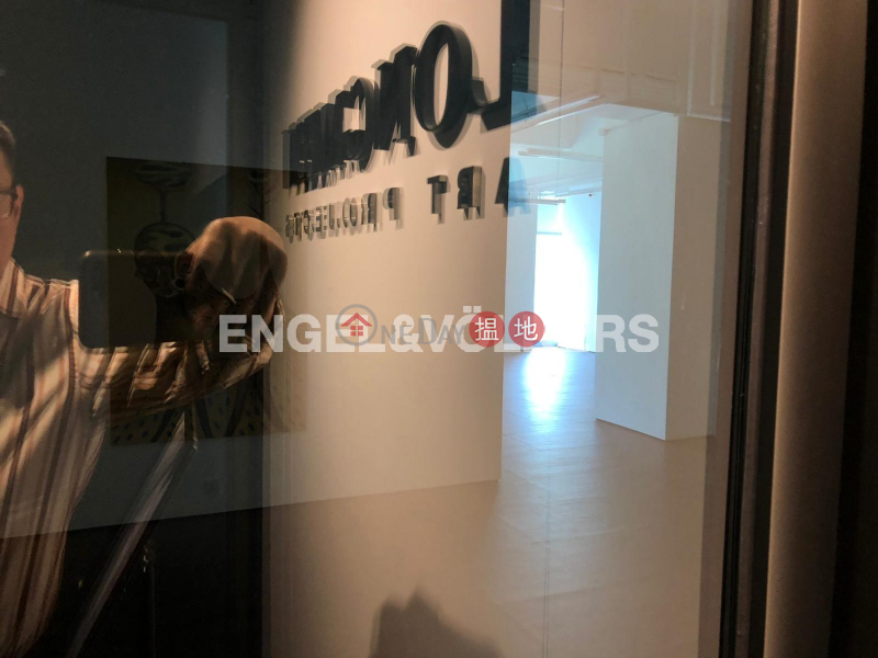 HK$ 70,403/ month Global Trade Square, Southern District Studio Flat for Rent in Wong Chuk Hang