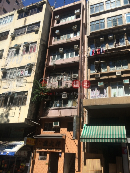 4-4A Western Street (4-4A Western Street) Sai Ying Pun|搵地(OneDay)(1)