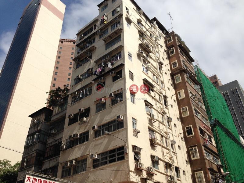 Man Tak Building (Man Tak Building) Mong Kok|搵地(OneDay)(5)