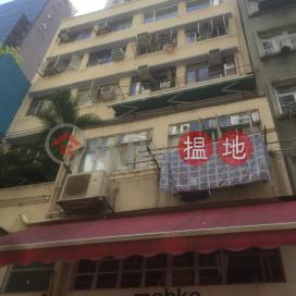 華里4號,上環, 香港島