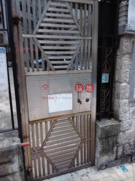 榮英大廈 (Wing Ying Mansion) 旺角|搵地(OneDay)(4)